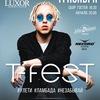 T-FEST в Казани - 11 ноября LUXOR