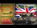 🔴 War Thunder 🔴 Качаем Британцев только РБ