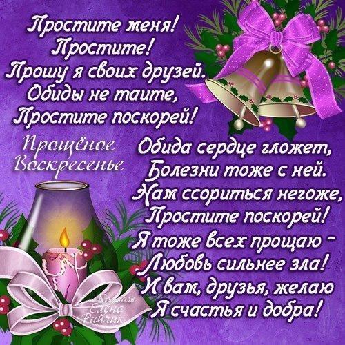 Надежда Рубцова--Соловцова | Санкт-Петербург