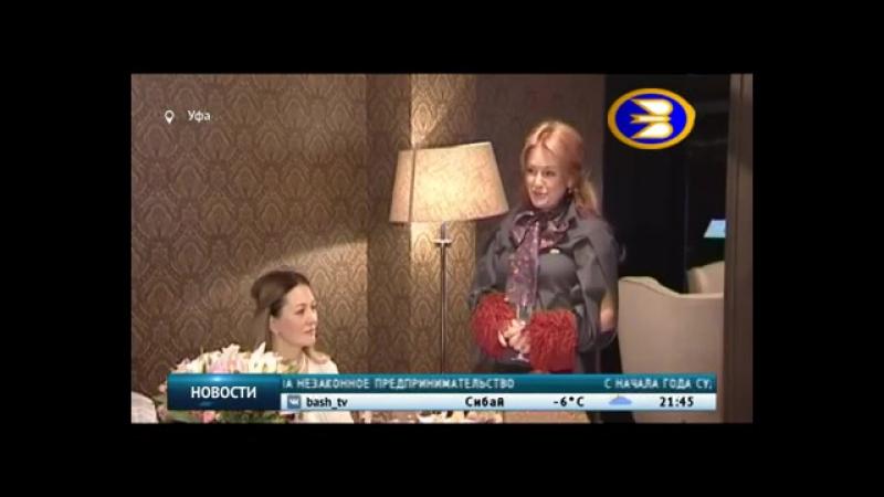 Депутат уфимского Горсовета Юлия Романчева пригласила на праздничный обед мам известных людей