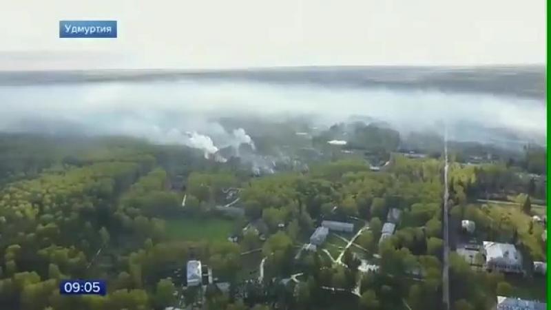 посёлке Пугачёв(Удмуртия)оказывается систематически взрывали боеприпасы,называя это запланированным уничтожением.В этот раз не р