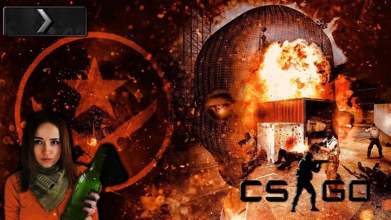 CS:GO Вылетающий мертвый сильвер. Соло. ММ. ● Запись стрима ●