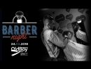 24.02 | BARBER NIGHT | MAISON CLUB
