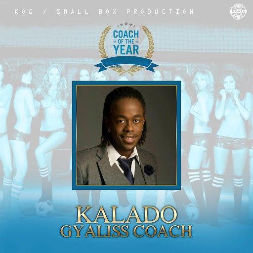 Kalado альбом Gyaliss Coach