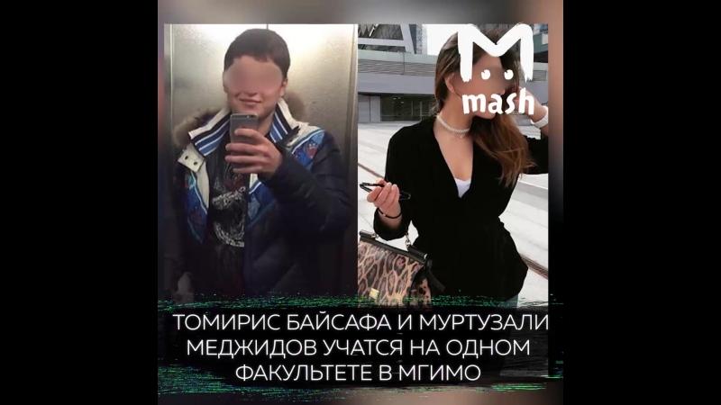 Сына экс-премьера Дагестана обвинили в доведении студентки МГИМО до суицида