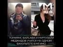 Сына экс премьера Дагестана обвинили в доведении студентки МГИМО до суицида