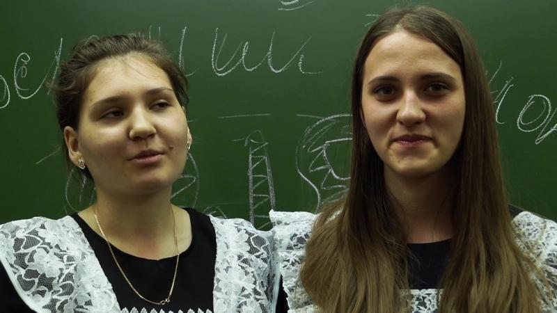 30 школа. Выпуск 2018. Братск