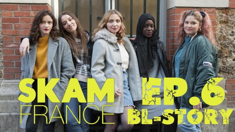 Стыд: Франция /Skam: France - 6 серия (русские субтитры)