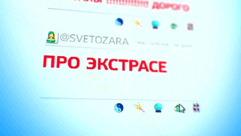 Sveta_s_togo_svete_24fps