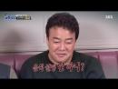 Baek Jong-won's Street Restaurant 180202 Episode 5