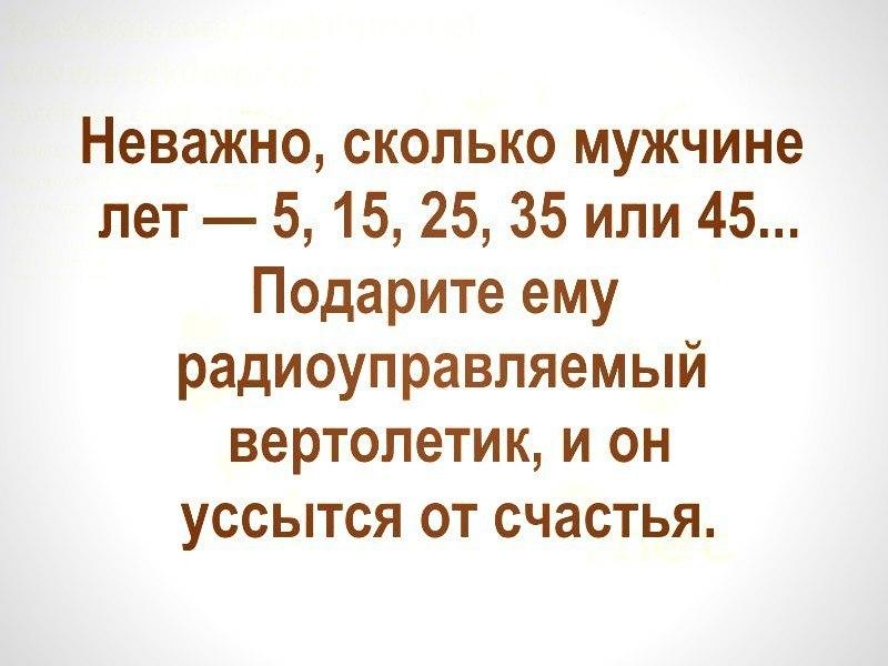 DWD_QPROuHc.jpg