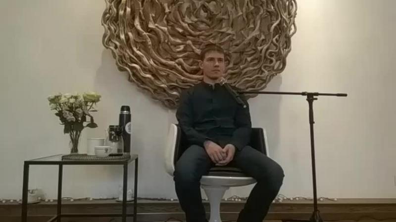 Самир. Живое знание. Сатсанг в Санкт-Петербурге 16.12
