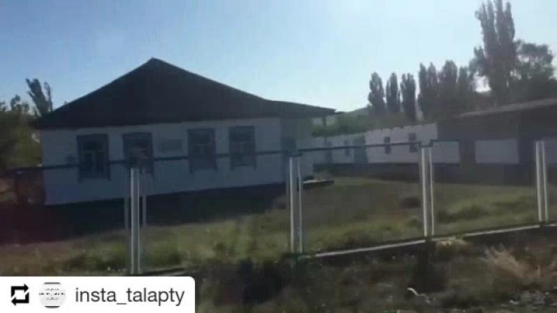 Талапты ауылы
