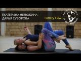 III Фестиваль Акройоги на Алтае. LOTTERY FLOW. Даша Суворова, Катя Нелюбина.
