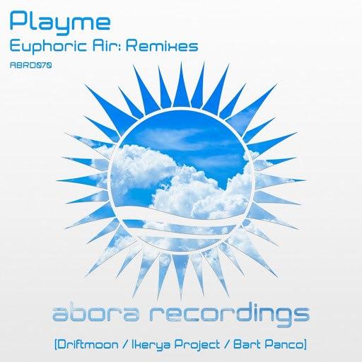 Playme альбом Euphoric Air: Remixes