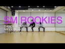 SM ROOKIES 'DANCE COVER'
