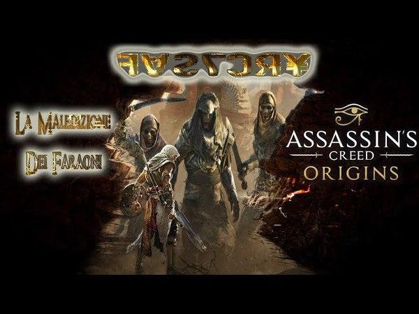 ACO La maledizione dei Faraoni® Ombra di Anubi L55 Gameplay PS4 Pro