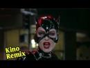 возвращение бэтмена фильм 1992 kino remix мишель пфайффер смешные приколы юмор мультфильм каникулы в простоквашино