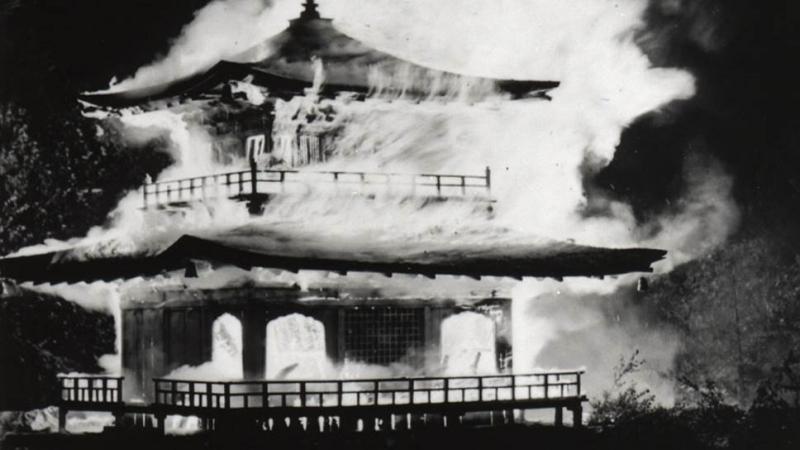 Кон Итикава Пламя Kon Ichikawa Enjō 1958 Япония