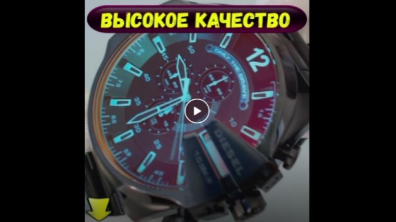 Стильные мужские часы со скидкой 70%