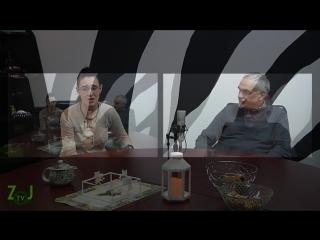 ЗОЖ ТВ - Василий Жабин (Истина чая)