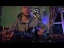 Кравц- Обнуляй (guitar cover )