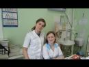 Медсестричка.