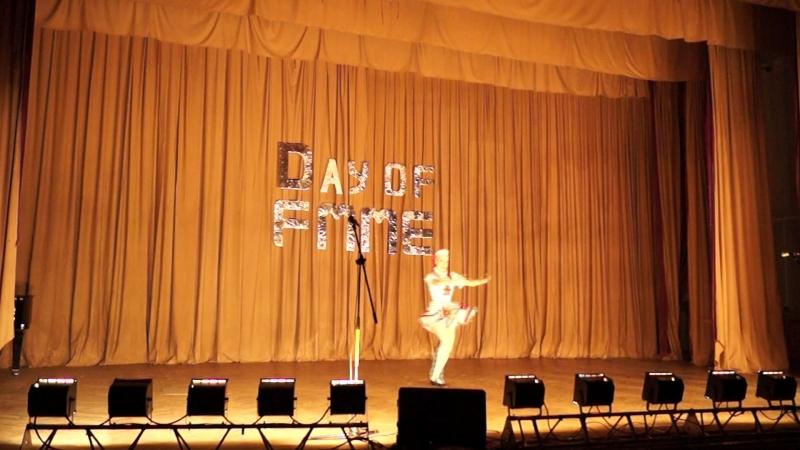 День ФММП Тихонович Кристина- Танец