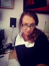 Мария Кондратюк