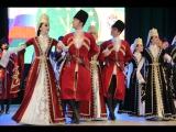 Государственный академический ансамбль народного танца Адыгеи Нальмэс. Фестиваль адыгской (черкесской) культуры Адыгский мир