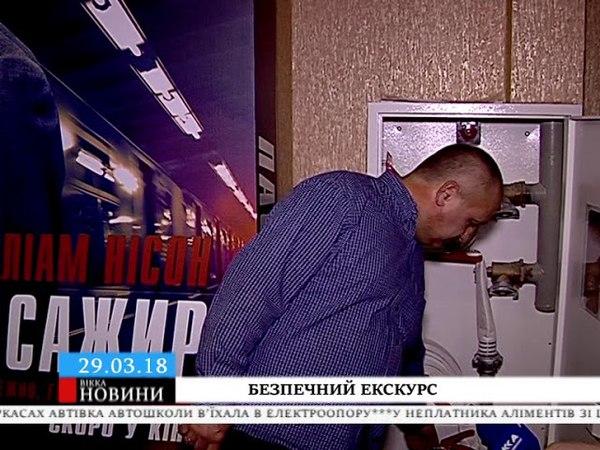 Журналісти перевірили систему пожежної безпеки одного з черкаських ТРЦ