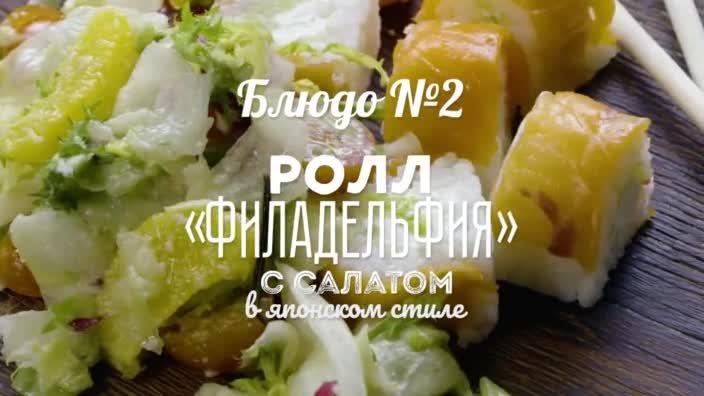 ПроСТО кухня 3 сезон 11 выпуск