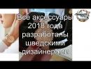 Новинка 2018 Часы Oriflame Механизм Seiko Кристаллы Swarovski Разработано в Шве