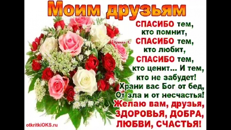 Доброе утро.Спасибо всем за поздравления. Люблю.Ценю.Уважаю.Спасибо. Спасибо. Спасибо.