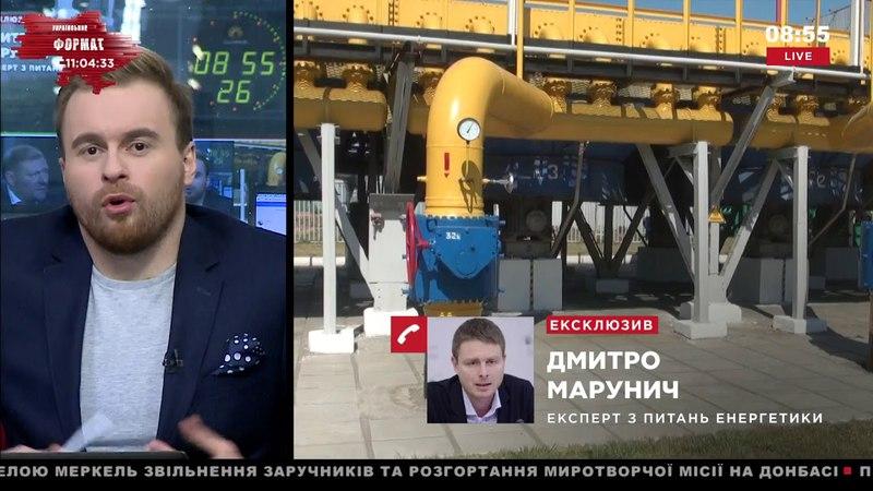 Марунич Украина без кредитов МВФ в следующем году не протянет 21 02 18