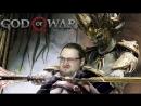 Kuplinov Play – God of War – Король тёмных эльфов! 6