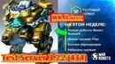 War Robots: Test Server 3.9.2 (434) ! Информация!