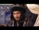 Прорицатель Омар Хайям Хроника легенды 5 Серия