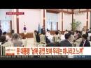 """[녹취구성] 문 대통령 """"한턱 내는 식사 맛있게 드시기 바랍니다"""" ⁄ 연합뉴스TV (YonhapnewsTV)"""