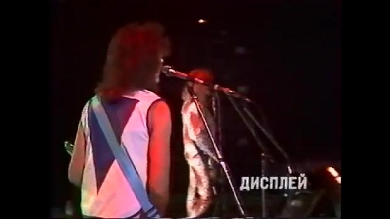 Дисплей_и_Геннадий_Пешков_-_Ночь_(1988)_[Клип].mp4