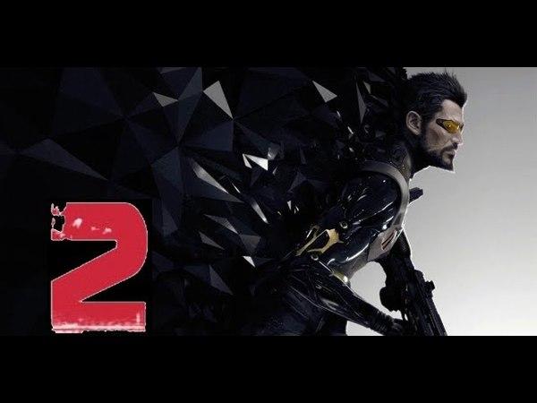 Deus Ex Mankind Divided™прохождение часть2