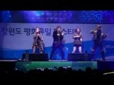 171021 KARD - Oh NaNa fancam @ Youngstreet Radio Concert