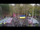 Флешмоб Ми українці