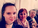 Александра Мустафина фото #30