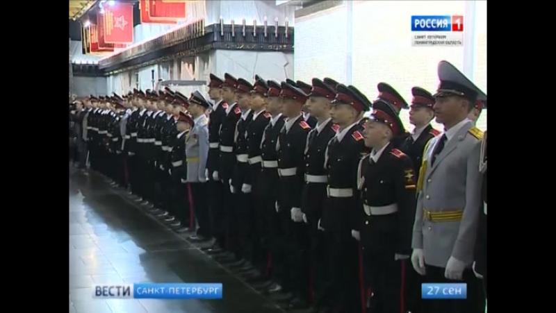 Vesti_Sankt-Peterburg