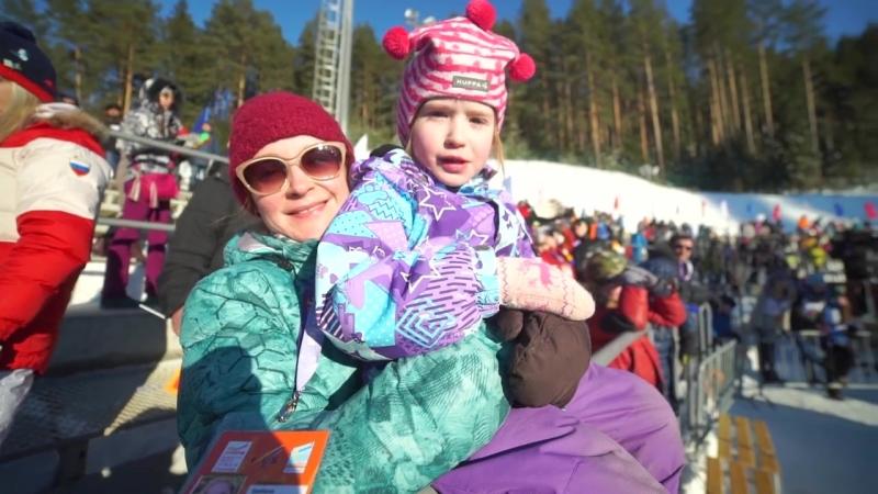 Финал Континентального Кубка по прыжкам на лыжах с трамплина в Чайковском