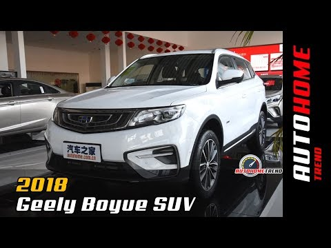 Proton's Geely Boyue 2018 SUV will be ready by Q4 2018
