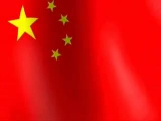 «Марш добровольцев» (义勇军进行曲) – государственный гимн КНР