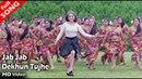 Jab Jab Dekhun Tujhe - HD Song - Kumar Sanu Alka Yagnik - Anand Milind - Madhu, Saif Ali Khan