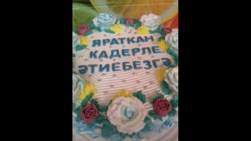 Д. Р. Папе 🎂🎀🎁